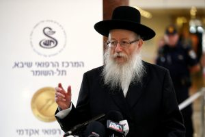 Israeli Health Minister Rabbi Yaakov Litzman speaks during a briefing to members of the media on the medical condition of  Shimon Peres. (Reuters/Baz Ratner)
