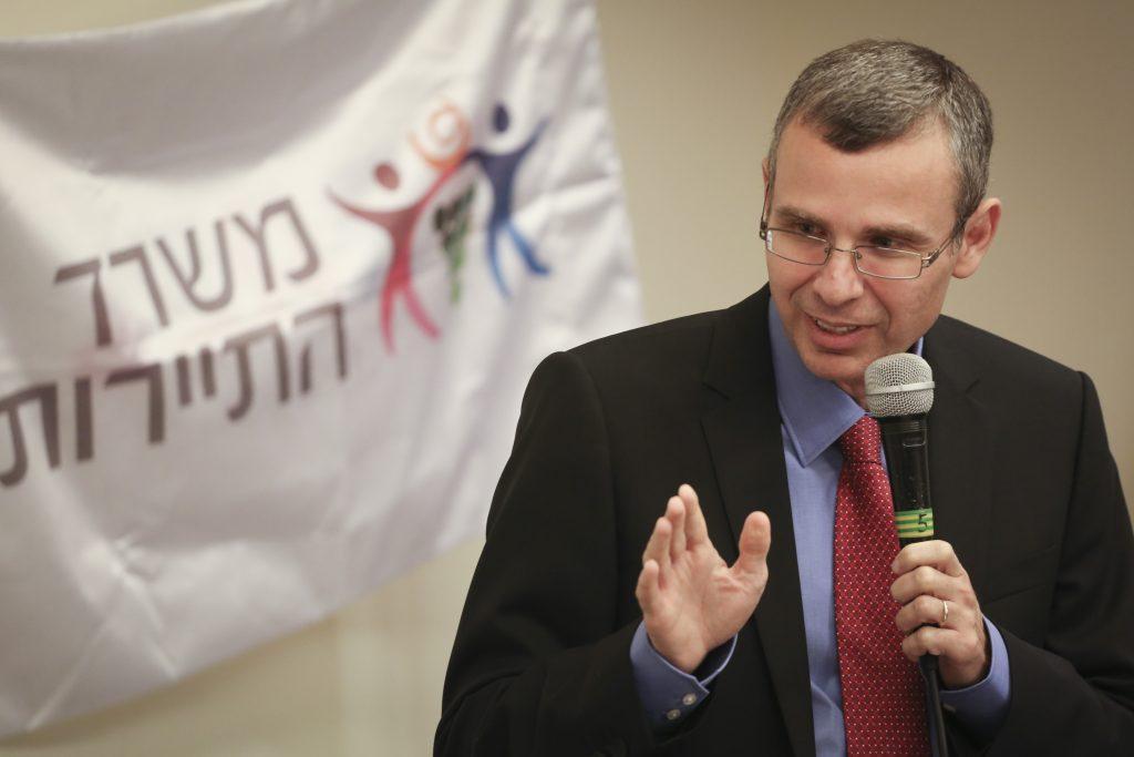 Tourism Minister Yariv Levin (Likud). (Hadas Parush/Flash90)