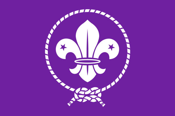 The logo of the World Organization of the Scout Movement.