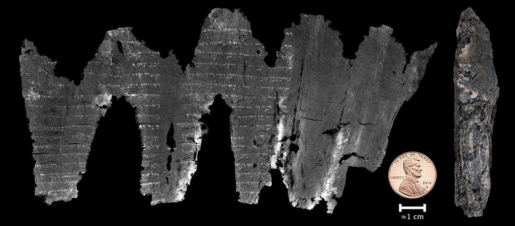 The ancient En-Gedi scroll unfurled. (Photo by Science Advances, B. Seales et al 2016)