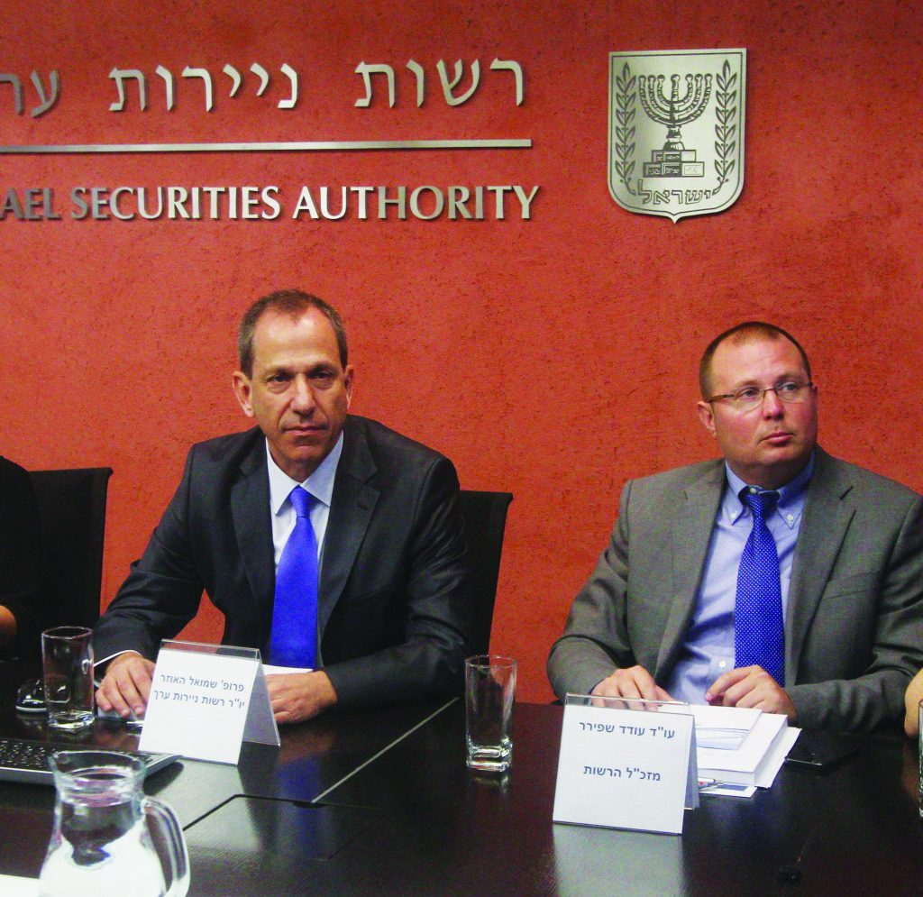 ISA chief Professor Shmuel Hauser (L) at a press conference in the Israel Securities Authority headquarters. (Roni Schutzer/Flash90)