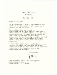 A 1993 letter on White House stationery signed by Bill Clinton thanking New York Sen. Daniel Patrick Moynihan for his support for the renewal of China's Most Favored Nation status. (Lion Heart Autographs via AP, File)