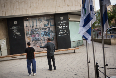 Israelis walk by a memorial at the site where Yitzhak Rabin was assassinated,. October 28, 2015. Photo by Miriam Alster/Flash90