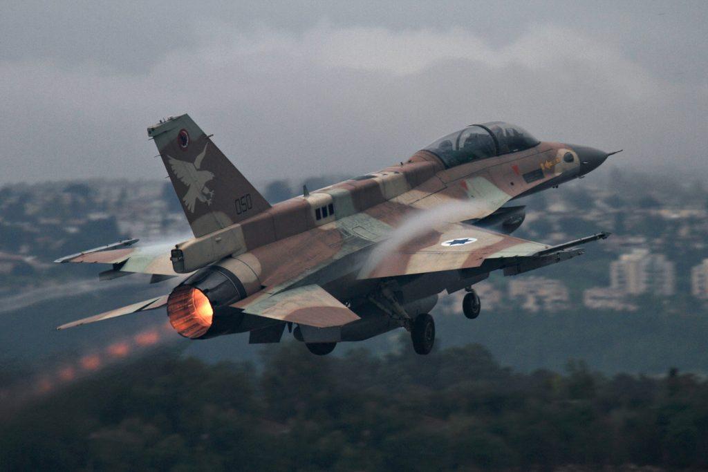 IAF Pilot Killed Ejecting From F-16 | Hamodia com