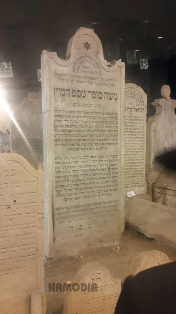 The kever of the Chasam Sofer. (Hamodia)