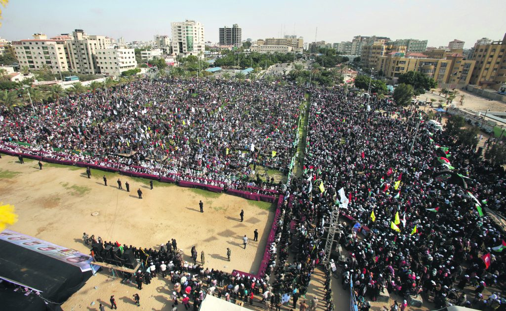 Palestinians attend a rally marking the 29th anniversary of the foundation of the Islamic Jihad movement in Gaza City October 21, 2016. REUTERS/Suhaib Salem