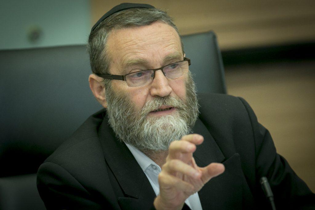 Rabbi Moshe Gafni, Chairman of the Knesset Finance Committee. (Yonatan Sindel/Flash90)