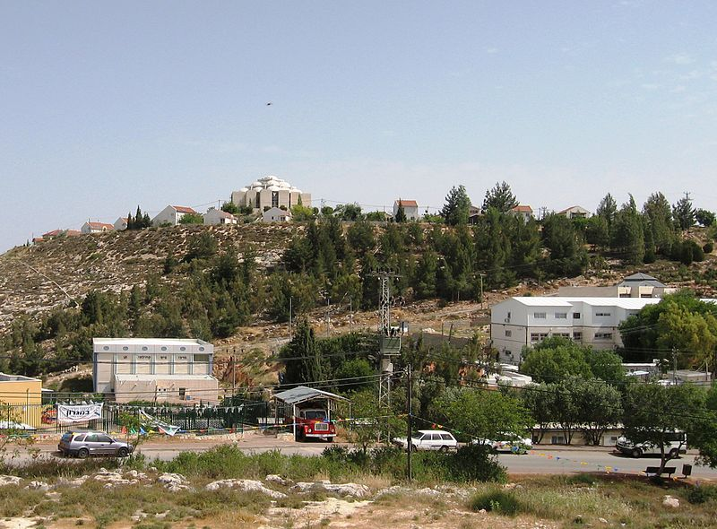 "A view of the center of Shiloh, ""deep in the Shomron."" At the top can be seen the new yeshivah building. (Daniel Ventura)"