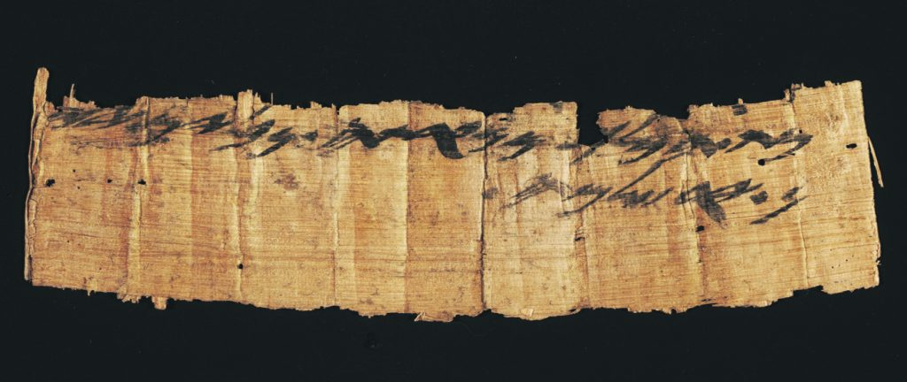 "Israel Antiquities Authority The rare parchment with the word ""Yerushalem."""
