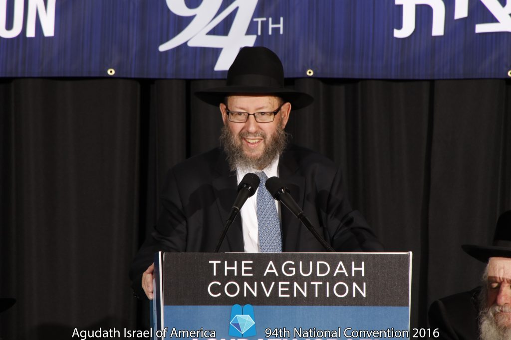 Rabbi Yissocher Frand (Agudath Israel of America/Menachem Adelman/Moshe Gershbaum)