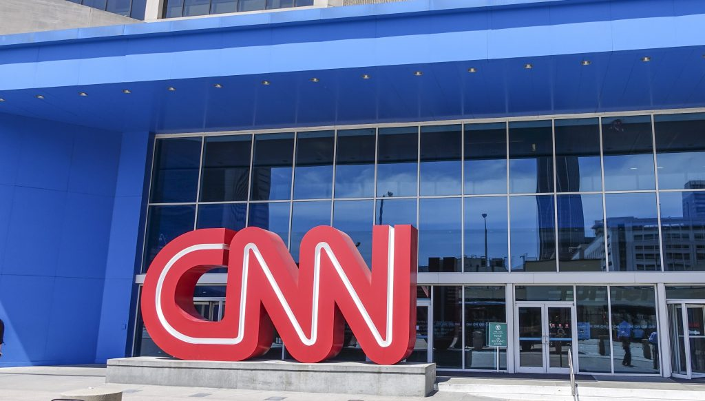 CNN Headquarters in Atlanta