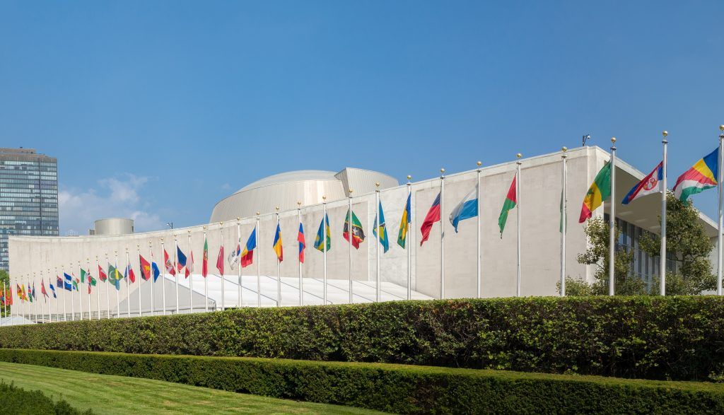 The United Nations General Assembly building in New York.