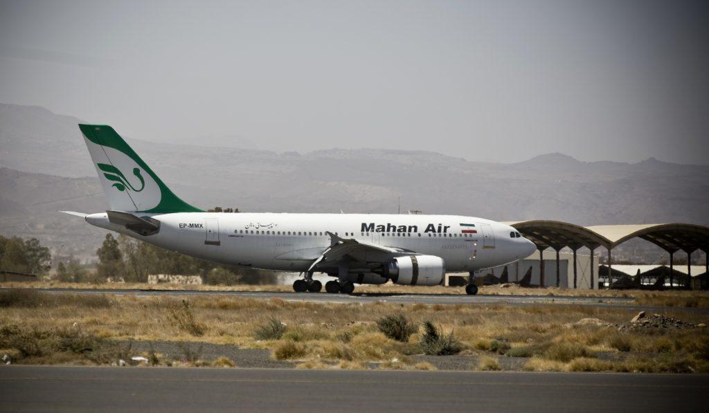 A Mahan Air plane at the international airport in Sanaa, Yemen. (AP Photo/Hani Mohammed, File)