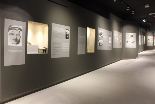 The new Arafat museum is seen in Ramallah  opens to the public on Thursday, Nov. 10, 2016, to coincide with the 12th anniversary of Arafat's death. (The Arafat Foundation via AP)