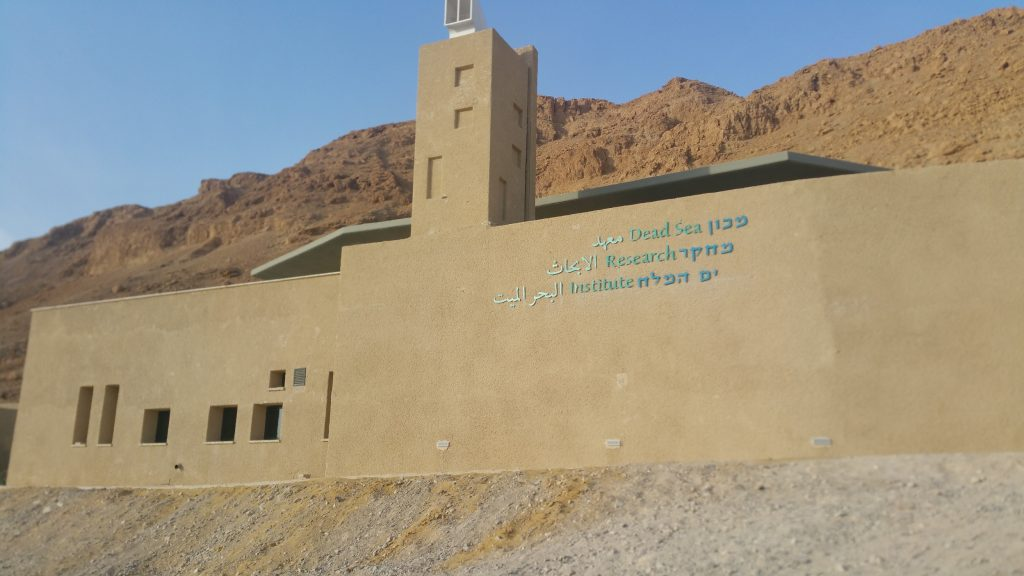 The new building for the Dead Sea Research Center, which will open Tuesday. (Tamar Regional Council)