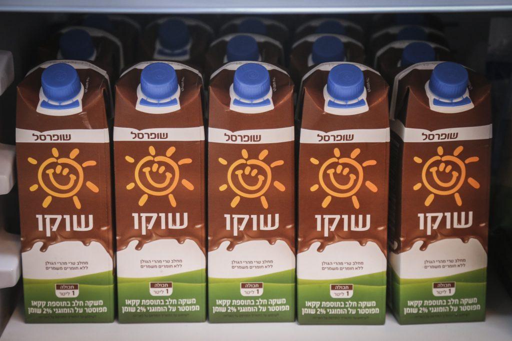 The Israeli supermarket company, Shupersal, has launched a new line of milk products priced at a significantly lower cost than the leading milk product companies such as Tnuva, on May 3, 2015. Photo by Flash90 *** Local Caption *** ùåôøñì ñåôø îø÷è ùå÷ îåöøé îåöøéí çìá îçéø îçéøéí ðîåëéí æåì úçøåú