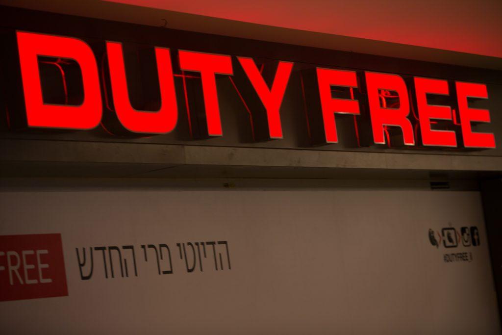 Duty Free shop at Ben Gurion Airport, Israel on March 4, 2016. Photo by Noam Revkin Fenton/FLASH90 *** Local Caption *** בן גוריאון שדה תעופה בן גוריון דיוטי פרי