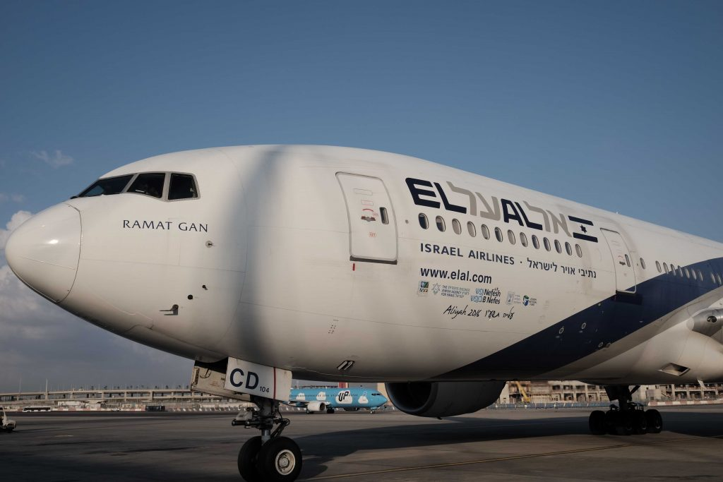 An El Al airline plane at the Tel Aviv Ben Gurion Airport on August 17, 2016. Photo by Tomer Neuberg/Flash90 *** Local Caption *** ?? ?? ???? ????? ???? ??? ????? ????
