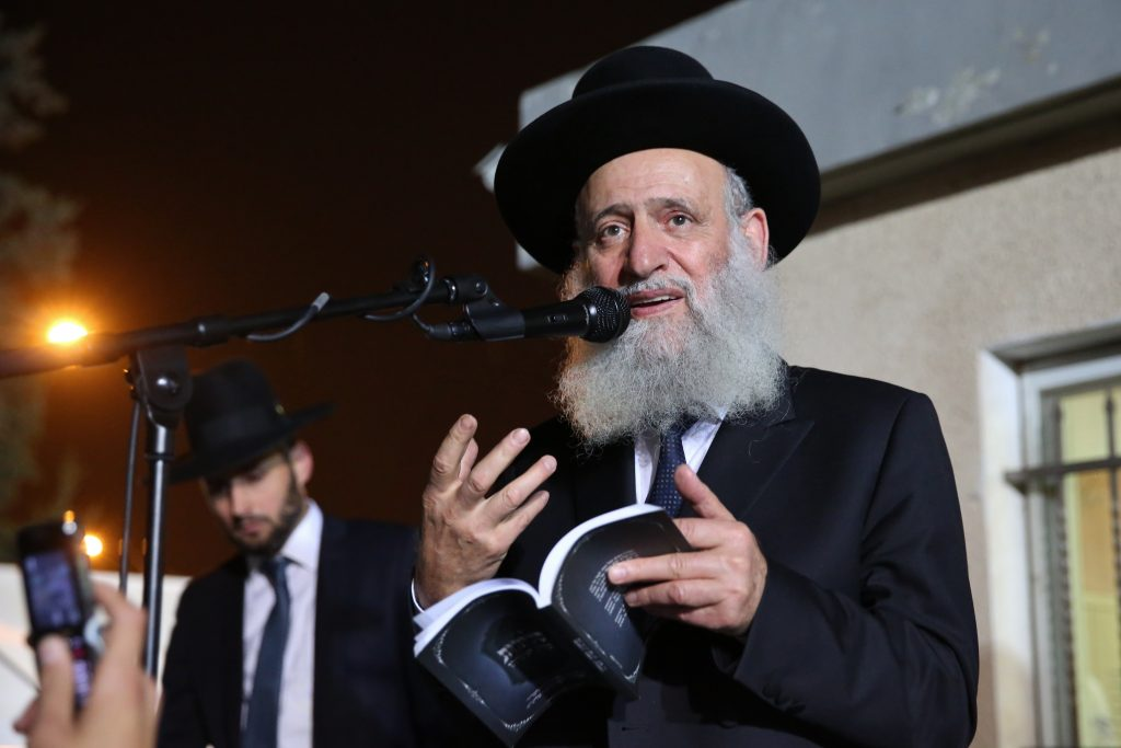 Harav Reuven Elbaz attends a ceremony in memory of Rabbi Ovadia Yosef in Jerusalem on November 3, 2016, as they mark three years to the death of Rabbi Ovadia Yosef the late religious spiritual leader of Israel's Sephardic Jews. Photo by Yaakov Cohen/Flash90)