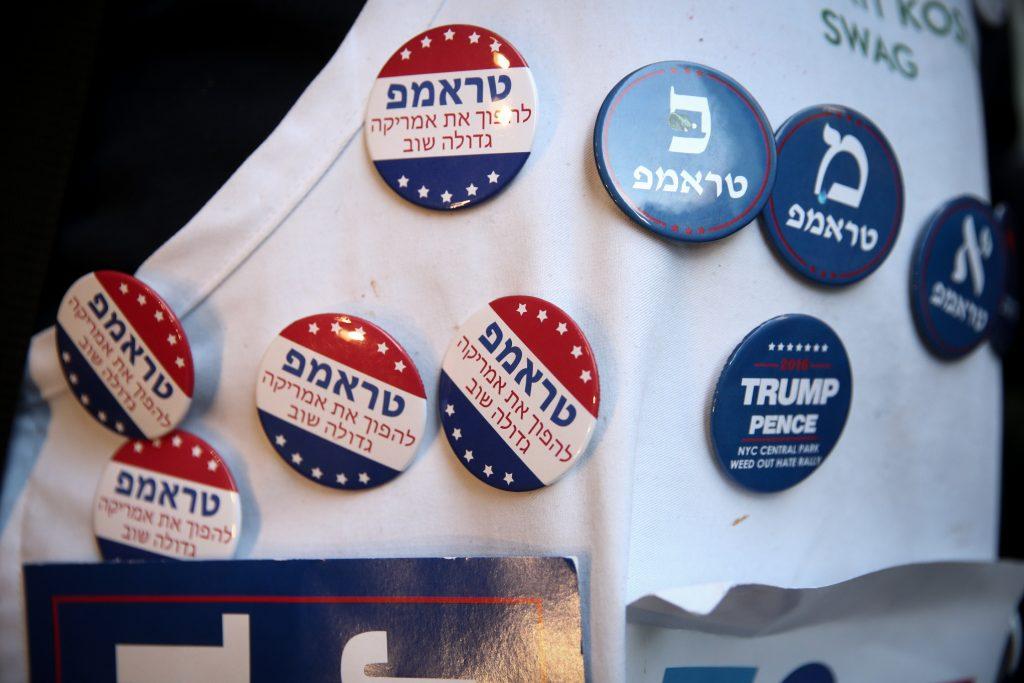 Supporters of US republican president candidate Dondald Trump, demonstrate in his support outside the Trump Tower in New York City, USA, on November 8, 2016, as Americans all over America vote for the 45th President of the United States. Photo by Noam Revkin FentonFlash90 *** Local Caption *** áåçøéí áçéøåú àøäá àøöåú äáøéú äôâðä äôâðú úîéëä ãåðìã èøàîô