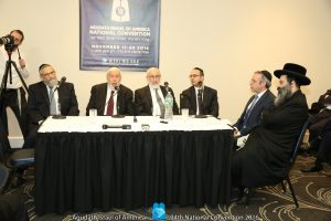 A panel discussion on Thursday afternoon. (Agudath Israel of America)