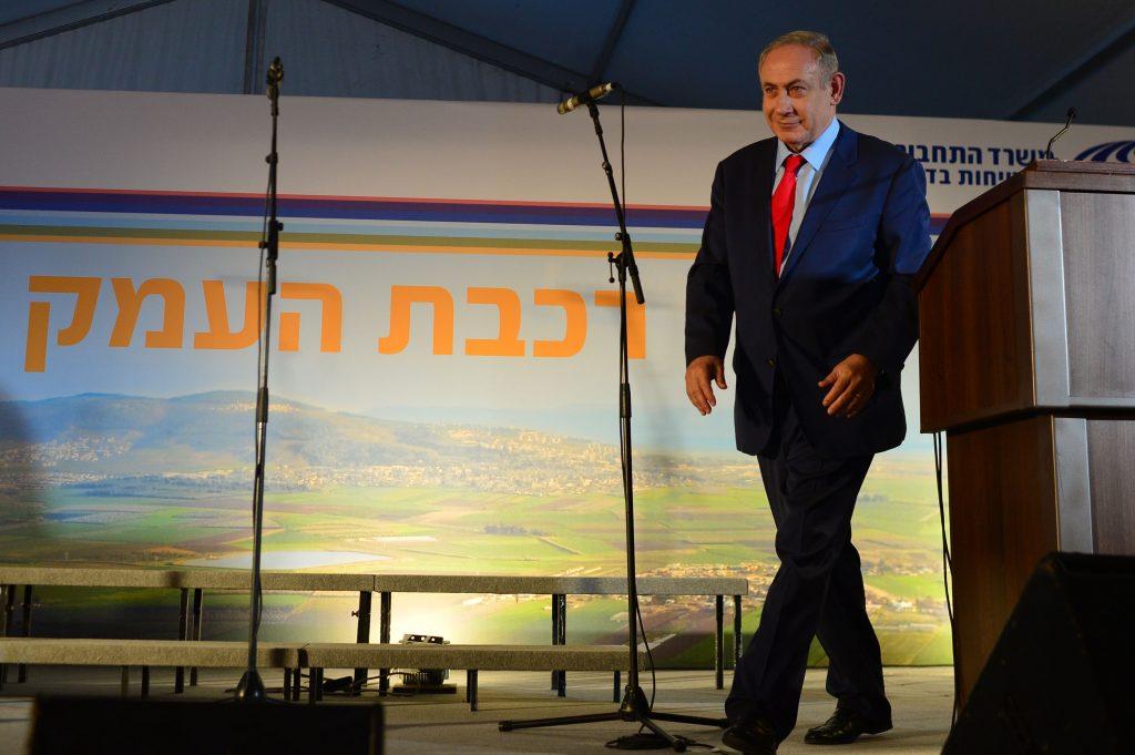 Israeli Prime Minister Binyamin Netanyahu at the opening ceremony of the new Jezreel Valley railway line, Tuesday. (Kobi Gideon/GPO)
