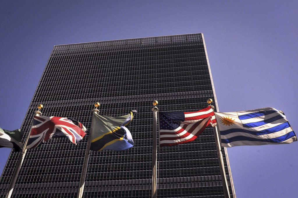 The United Nations building in New York, (Serge Attal/Flash90)