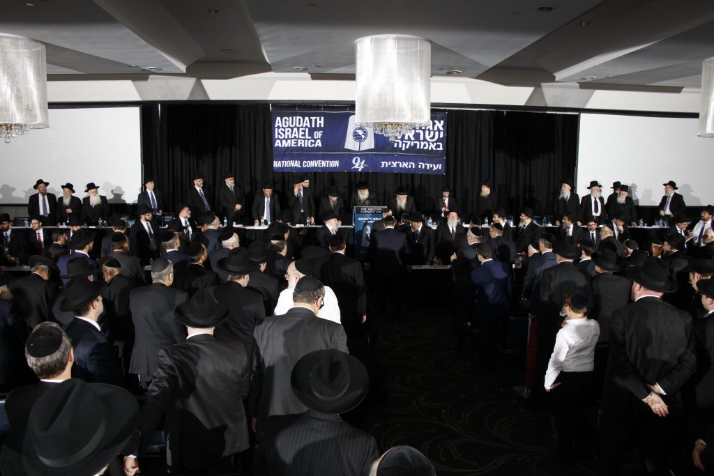 Harav Yosef Frankel, shlita, Vyelipoler Rebbe, and member of the Moetzes Gedolei HaTorah, opens the Thursday night keynote session of the 94th Annual Convention of Agudath Israel of America with Tehillim. The event took place at the Crowne Plaza Hotel in Stamford, CT. (Agudath Israel of America)