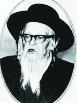 """Harav Dov Berish Weidenfeld, zt""""l, Tchebiner Rav"""