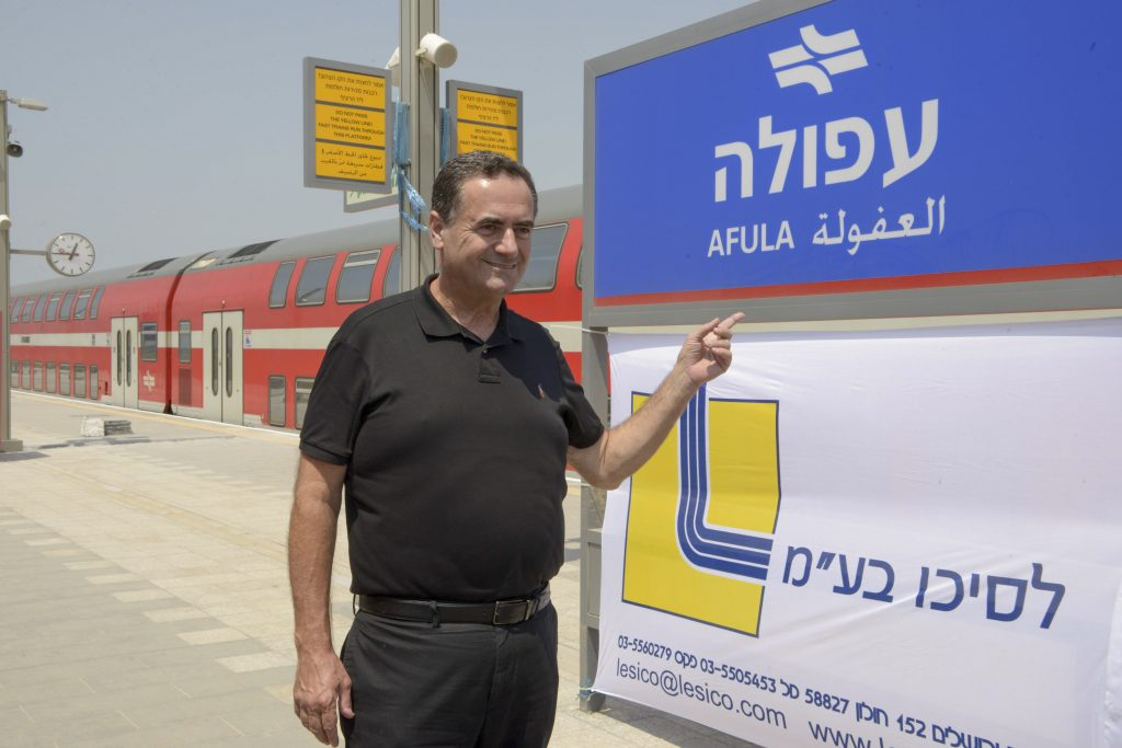Israeli Minister of Transport Yisrael Katz at the opening of a new train station in Afula, northern Israel. (Netivei Israel/Handout)