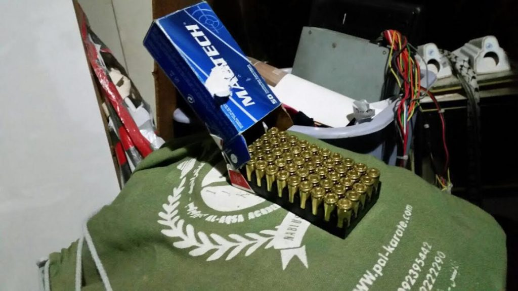 Some of the bullets confiscated by security forces in Shechem in a pre-dawn raid Wednesday morning. (IDF Spokesperson)