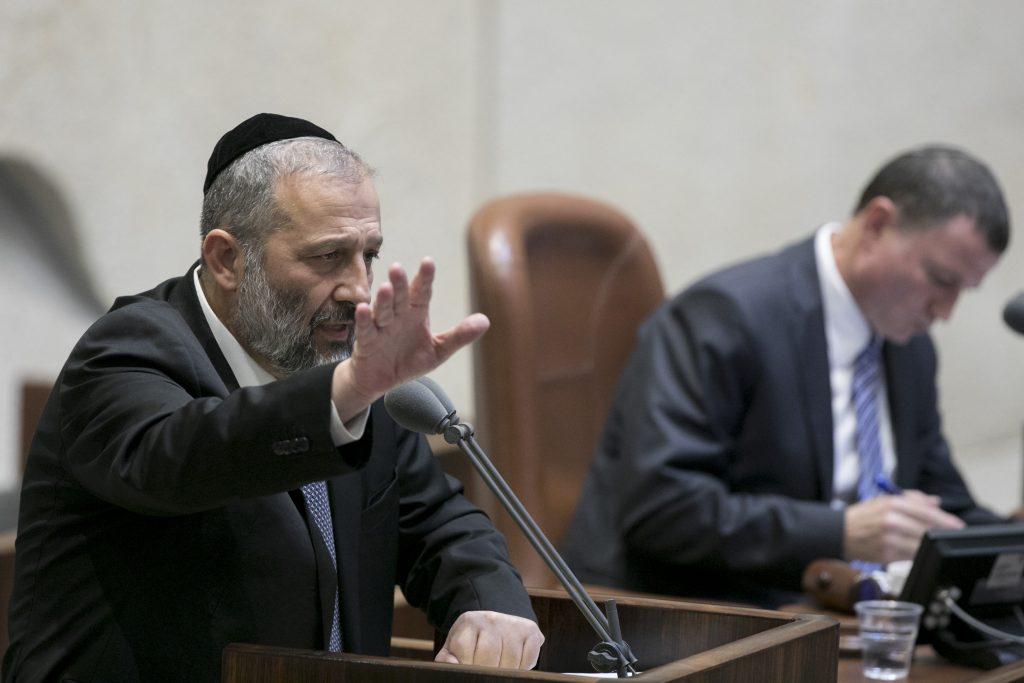 Minister of Interior Affairs Rabbi Aryeh Deri addresses the plenum of the Knesset, Monday. (Yonatan Sindel/Flash90)