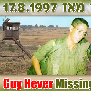Poster showing an image of Guy Hever (Guy Hever Search Committee)