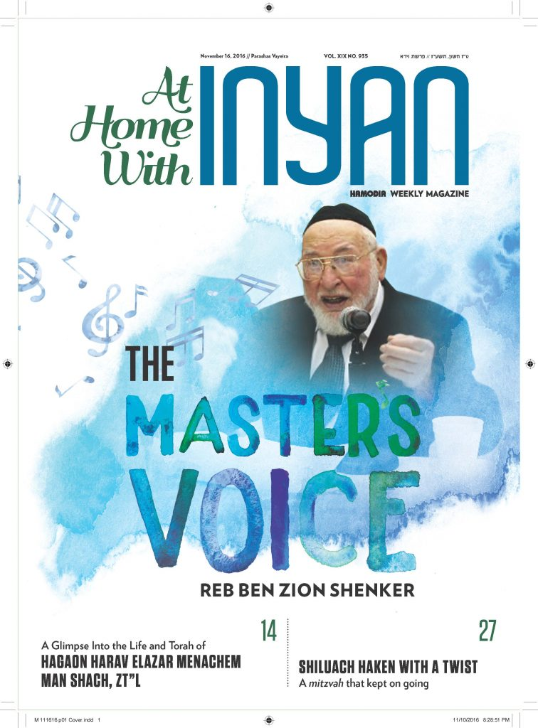 The cover of this past week's Inyan Magazine featured an article of recollections of Reb Ben Zion Shenker, by Hamodia's Mordechai Schiller.