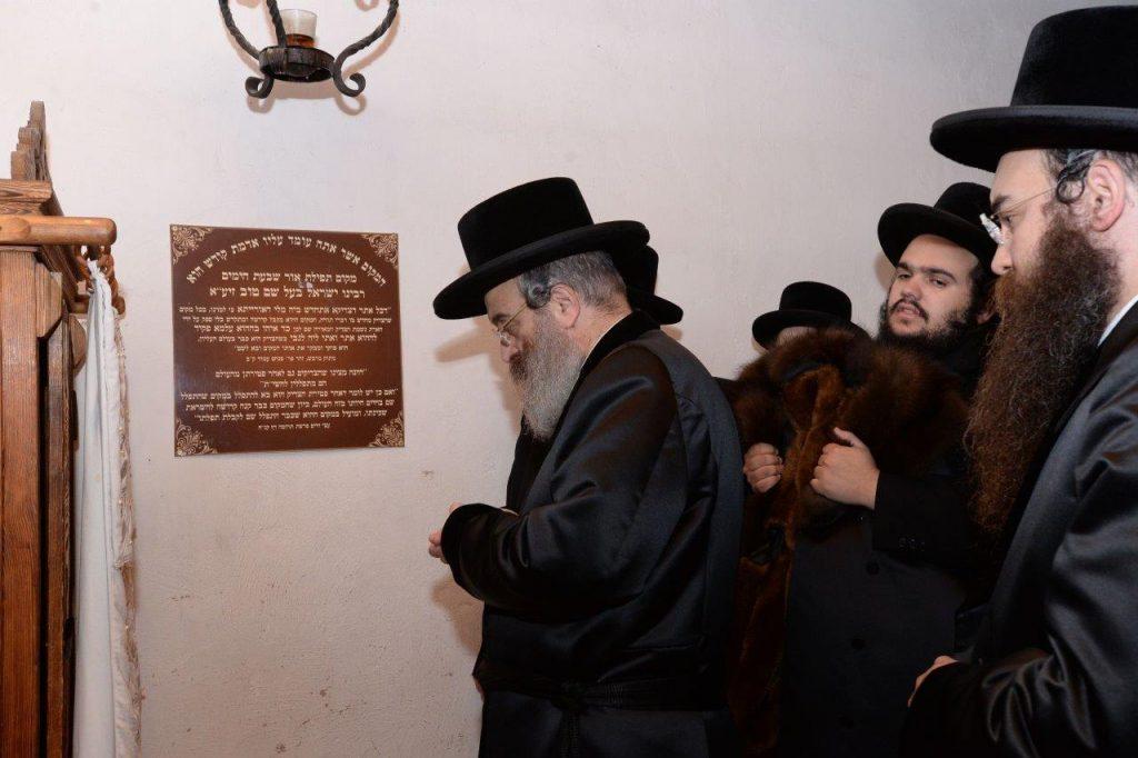 In the bais hamedresh of the Baal Shem Tov HaKadosh in Mezhmuzh. (JDN)