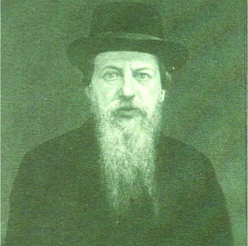 """Harav Yisrael of Chortkov, Zy""""a"""