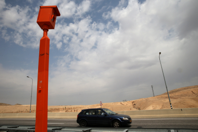 A speed camera seen on Route 1 highway from Jerusalem to the Dead Sea, on Tuesday, March 25, 2014. Photo by Nati Shohat/Flash 90. *** Local Caption *** ????? ?????? ????? ???? ???? ???? 1 ??????? ?? ???? ??????