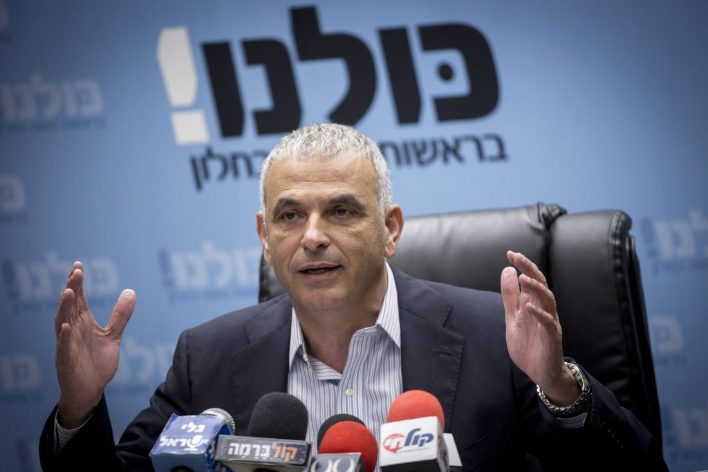 Moshe Kahlon, finance minsiter and leader of the Kulanu party, leads a faction meeting in the Knesset. (Miriam Alster/Flash90)