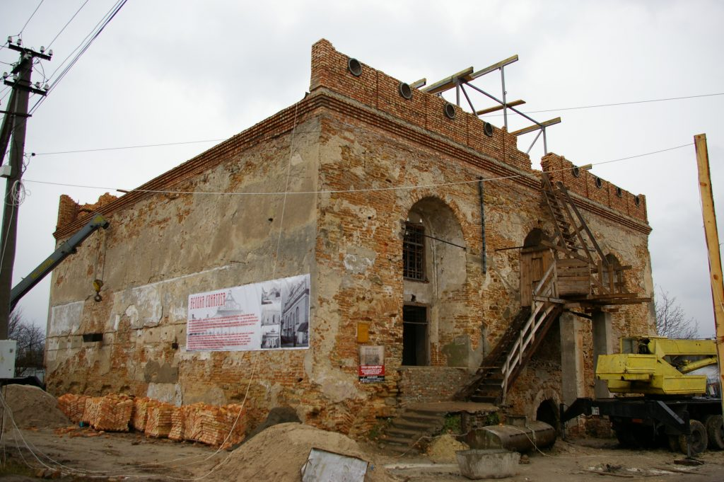 Renovation work on the old shul in Ostroh.