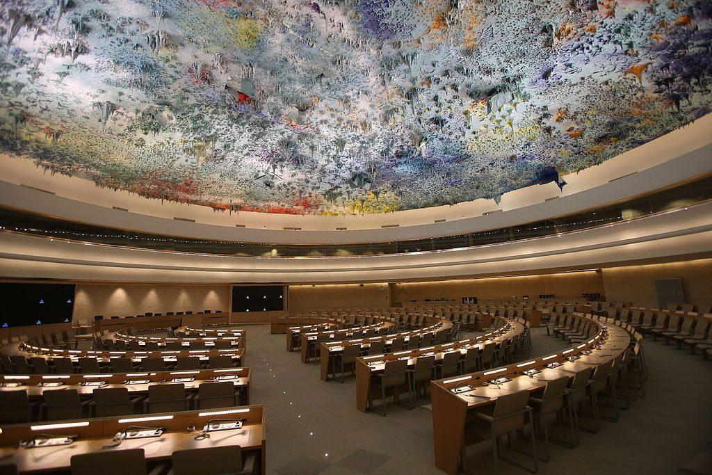 U.S., Decide, Possible Withdrawal, U.N. Rights, Forum