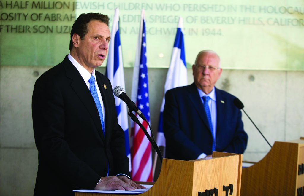 Governor of New York Andrew M. Cuomo (L) and Israeli President Reuven Rivlin speak to the media at the Yad Vashem Holocaust Memorial in Yerushalayim