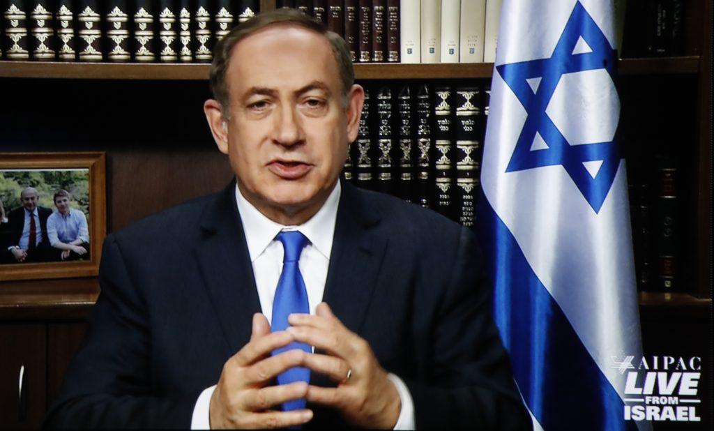 Israeli, Prime Minister, Binyamin Netanyahu, Trump administration, satellite, AIPAC, AIPAC Policy Conference, Washington