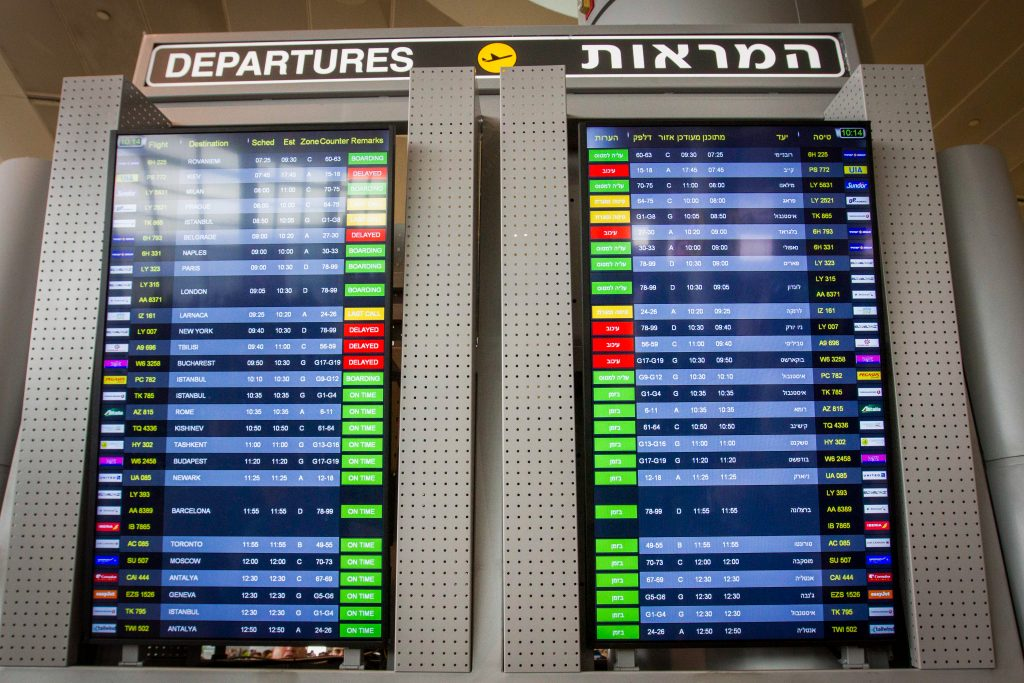 Israel, flight, U.S., airplane, airline