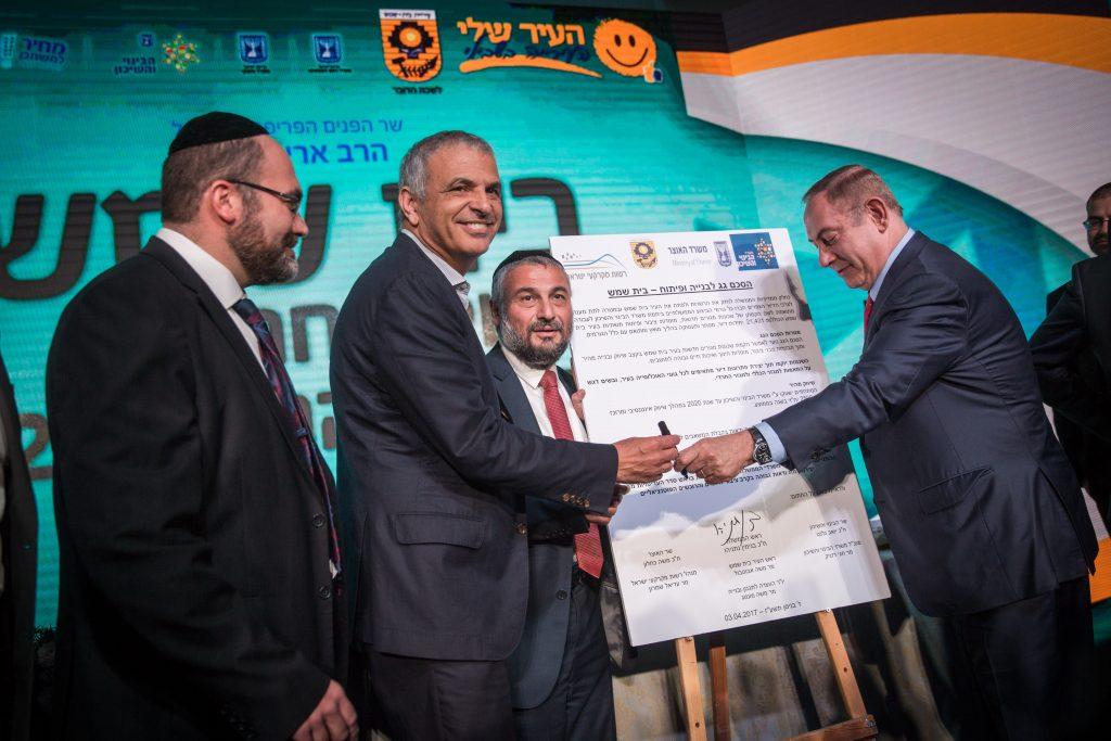 Netanyahu, Beit Shemesh, Double