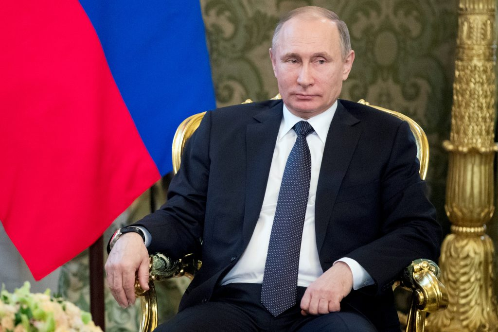 Putin, Think Tank, 2016 U.S. Election, Documents
