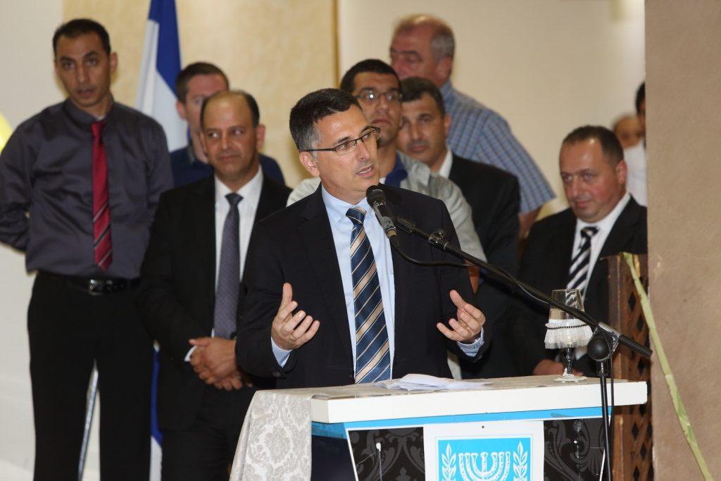 Likud, minister, Gideon Saar, Saar, comeback