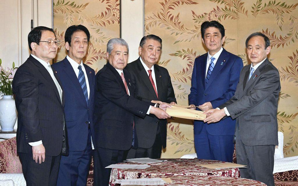 Vote, Japanese Emperor, Abdication