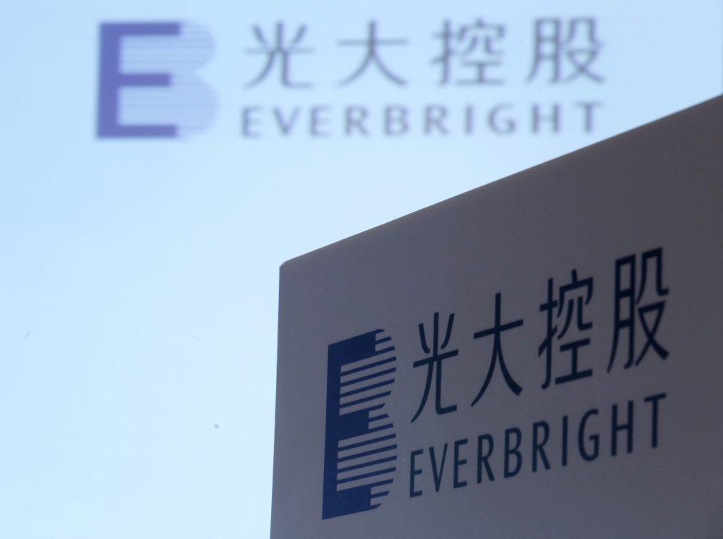 Chinese China Israel Company Companies