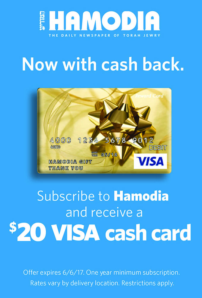 Subscribe to Hamodia and get a Visa gift card