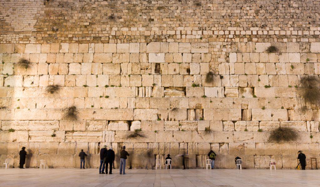 Kosel, Kotel, Western Wall, trump, Israel